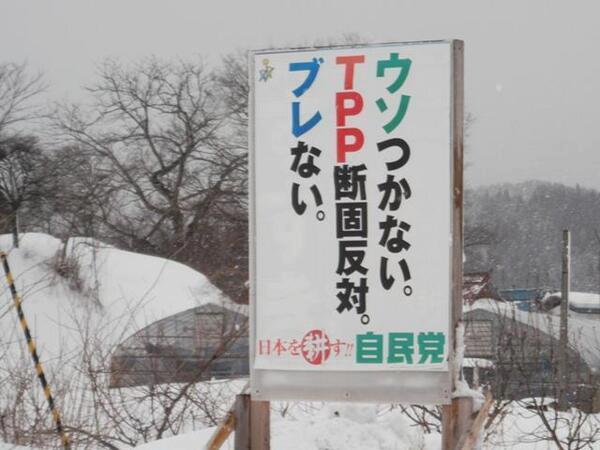 TPP-Jimin01